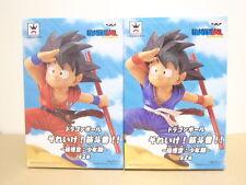 Banpresto DRAGON BALL Go! Flying Nimbus! Son Goku Kid Childhood Blue Set of 2
