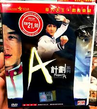 Project A + Project A Part II (2 Film) ~ 2-DVD ~ English Subtitle ~ Jackie Chan