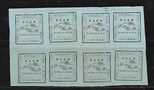 Venezuela: 1889; Local 50A, rare block 8, Pigeon, Coro La Vela, MNG, EBV168