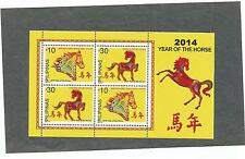 Philippines lunar horse year souvenir sheet sell off at face value