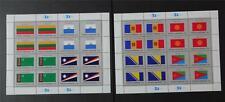 United Nations 1999 MNH Flag Sheets