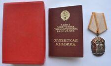 USSR Russia Silver Enamel ORDER OF HONOR w DOX & BOX