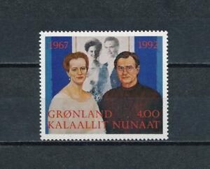 Greenland  253 MNH, Silver Wedding Anniversary, 1992
