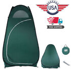 US Pop-up Toilet Dressing Fitting Room Privacy Shelter Tent for Outdoor Travel