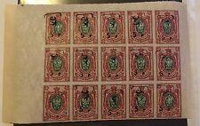 1919, Armenia, 173, MNH, Block of 15