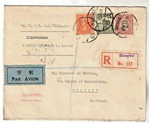 Shanghai China to Scotland 1934 Registered Cover S.S.Naldera then Dutch Airmail