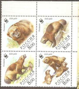 Russia: full set of 4 mint stamps - block, 2004, WWF, Mi#1198-1201, MNH.