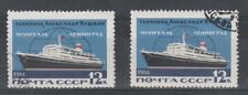 RUSSIA 1966 25th SEA TRANSPORT 12k STAMPS MNH & FINE USED
