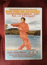 Bagua Zhang Chinese Martial Art Basic Form & Application Beginners & Seniors Dvd