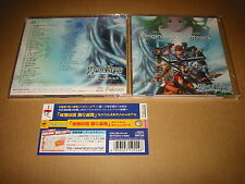 Legend of Heroes Ao no Kiseki/Falcom Original Soundtrack,CD [USED]
