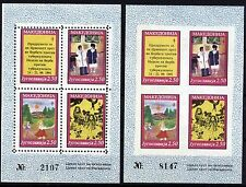 517 Yugoslavia - Macedonia 1991 Red Cross, Perf. + Imperf. Booklet (2) MNH