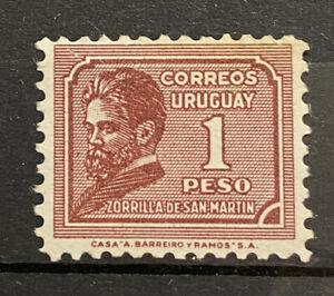URUGUAY - ZORRILLA DE SAN MARTIN -  NEW NO GUM STAMP