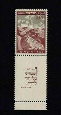 RR 1949 JERUSALEM ISRAEL STAMPS X1 MH  LOW START HI CV