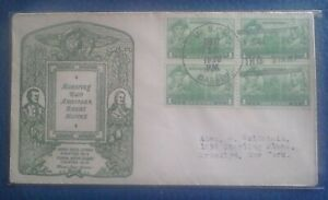 First day of issue, 1936 Honoring Naval Heroes, Jones & Barry, block4 # 790
