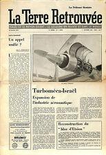 "PRESSE NEWSPAPER JOURNAL "" LA TERRE RETROUVEE "" TRIBUNE SIONISTE JUDAISME 1968"