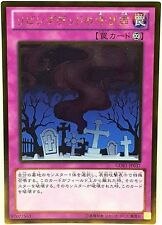 Yu Gi Oh Japanese Call Of The Haunted GDB1-JP037 Gold Rare GOAT