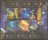 Israel 2006 MNH Miniature Sheet Solar System Space