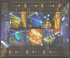 Israel Miniature Sheet MNH Solar System Space Year 2006