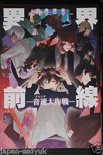 JAPAN Blood Blockade Battlefront Anthology Comic: Ikai Zensen Sonic Daisakusen