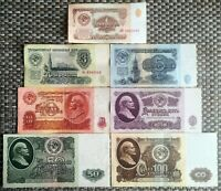 Russia USSR 1961 full set 1, 3, 5, 10, 25, 50, 100 rubles. Best price!