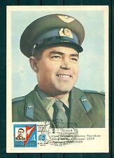 Russie - USSR 1962 - Carte postale cosmonaute Andrian Nikolaïev - II