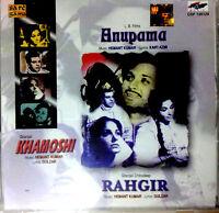 Khamoshi / Rahgir / Anupama (Film Soundtrack) - Rare Bollywood CD (RPG)