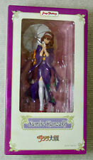 "New Sealed Max Factory Sakura Wars / Taisen """"Sumire Kanzaki Figure Usa Seller"