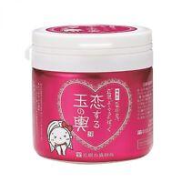 Tofu Moritaya Rose Soy Milk Yogurt Moisturizing Hydrating Peel Off Cream Mask
