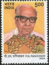 INDIA 2004 P N Panicker Reading Day Educationist Kerala stamp MNH