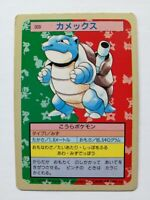 Pokemon Card Topsun Blastoise No.009 Blue Back Japanese Vintage from Japan 002