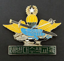 S.Korea Korean Marine SPECIAL FORCE RECON Qualification Insignia Metal Badge Pin