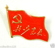 China Communist Party Member Emblem Pin