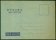 Taiwanese Covers Stamps