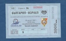 Orig.Ticket   WM Qualifikation  20.08.1997   BULGARIEN - ISRAEL  !!  SELTEN