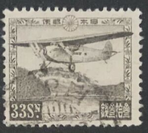 JAPAN 1929 AIR 33s SG261  FINE USED CAT £11