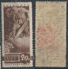 Russia / USSR, 1934, Sc# 549, Anti-War Propaganda, Plowing with sort, mint