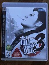 Ryu Ga Gotoku 3 Yakuza ps3  [Import Japan] Complete