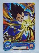 Super Dragon BallHeroesUM3-18RareVegeta