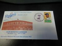 1982 FIRST DAY OF ISSUE JACKIE ROBINSON STAMP & ENVELOPE SET NEAR MINT BROOKLYN