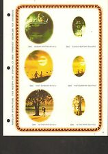 AD SHEET #2637 - PHOTO-LITH INTERNATIONAL T-SHIRT DECALS - BOATING -  TRUCK