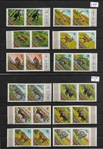 SMT, GUINEA: Mi nr 717/ 728 B, African animals set imperf in paire, MNH lot 1