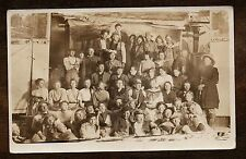 1904-1918 Cast Photo of Theatre Production ~ Real Photo postcard