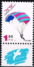 Israel Aviation Airforce Paratroops  stamp 1999 MNH