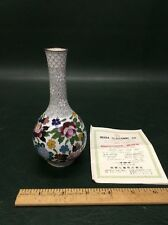Stunning INABA Cloisonne White Floral Small Bottle Vase Made in Japan