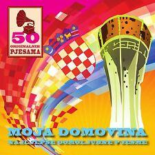 Various Artists - Moja domovina - Najljepse domoljubne pjesme, 50 original songs