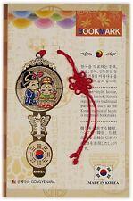Traditional Korean reader Bookmark - young kids04