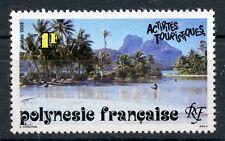 STAMP / TIMBRE DE POLYNESIE FRANCAISE N° 399 ** BAIGNADE ER PECHE AU FILET
