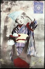 Japan c.1906 - Young Japanese woman with tea pot, studio posed - H/c