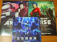 3 type Ghost in the Shell Movie Flyer Advertisement Japan Rare Collection
