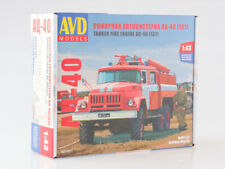 Kit model truck 1:43 ZIL-131 AC-40 1971